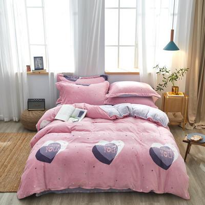 2019新款臻棉绒牛奶保暖绒四件套 1.8m(6英尺)床 暖心 (粉)