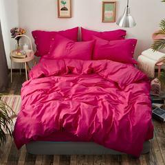 2019新款全棉纯色纽扣四件套 1.2m(4英尺)床 玫瑰红