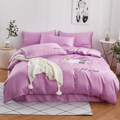 2019新款水洗真丝四件套 1.5m(5英尺)床 一见钟情-浅紫