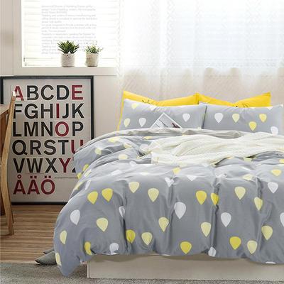多彩家纺北欧简约系列 标准(1.5m-1.8m)床 雨意