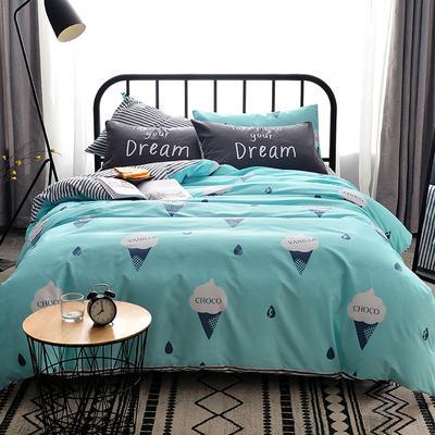 多彩家纺新款北欧喷气2系列 标准(1.5m-1.8m)床 冰淇淋-蓝