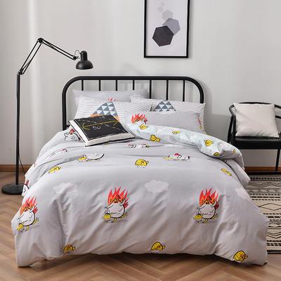 多彩家纺新款北欧喷气2系列 标准(1.5m-1.8m)床 萌宠宝贝-灰