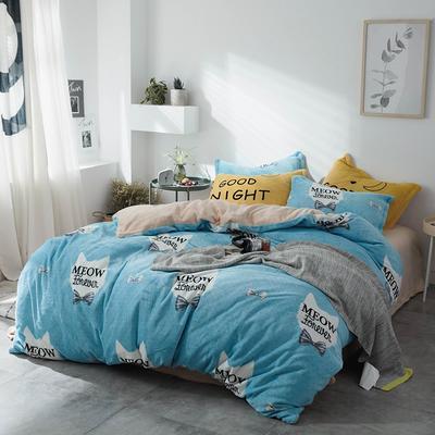 北欧法莱绒四件套系列 标准(1.5-1.8m)床 猫绅士