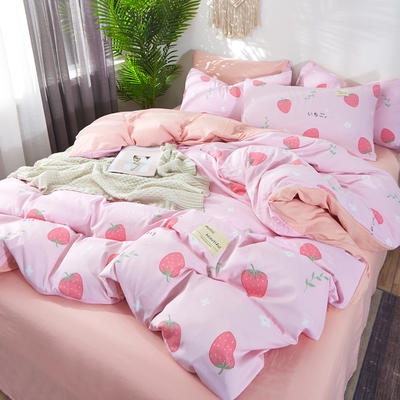 2019新款日式ins无印风四件套 1.8m(6英尺)床 草莓派