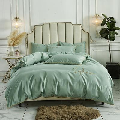2020新款臻丝棉缎纯色绣花系类四件套 1.5m床单款四件套 豆绿色