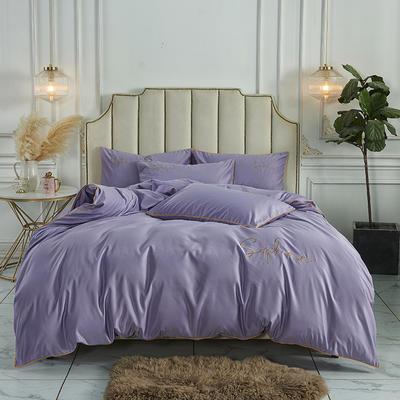 2020新款臻丝棉缎纯色绣花系类四件套 1.5m床单款四件套 高贵紫