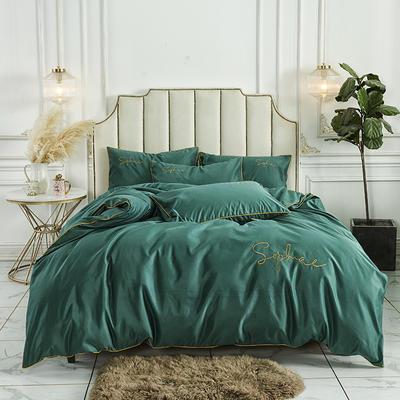 2020新款臻丝棉缎纯色绣花系类四件套 1.2m床单款三件套 孔雀绿