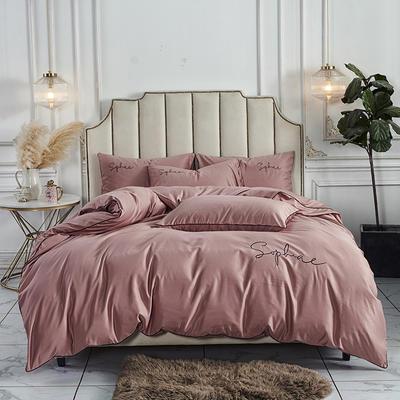 2020新款臻丝棉缎纯色绣花系类四件套 1.5m床单款四件套 浅豆沙