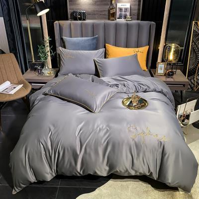 2020新款臻丝棉缎纯色绣花系类四件套 1.2m床单款三件套 绅士灰