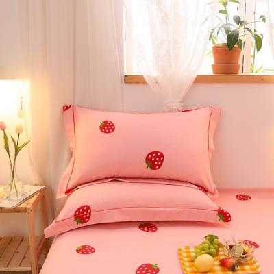 2020新款全棉生态磨毛单品枕套 48cmX74cm/对 草莓心晴