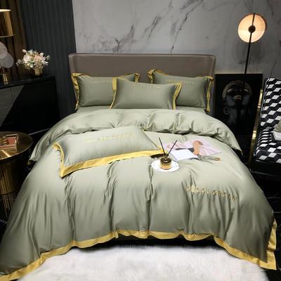 2021新款60s长绒棉绣花撞色拼边四件套系列 1.8m(6英尺)床 艾斯琳-抹茶绿