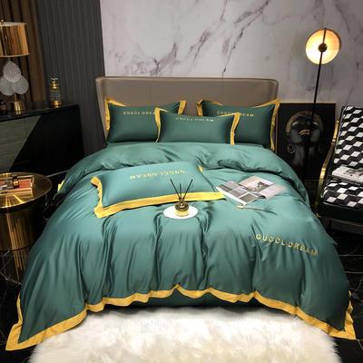 2021新款60s长绒棉绣花撞色拼边四件套系列 1.8m(6英尺)床 艾斯琳-墨绿