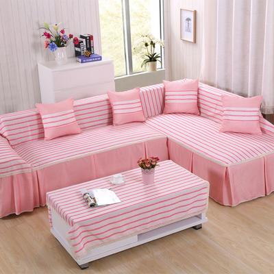 时尚条格系列全盖沙发巾万能盖巾抱枕套桌布沙发套沙发罩 45*45cm同款抱枕套 爱丽丝粉