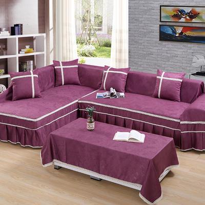 四季款丝光绒雕花系列万能盖巾沙发巾沙发套沙发罩抱枕套桌布 200*350cm四人位 紫色无语