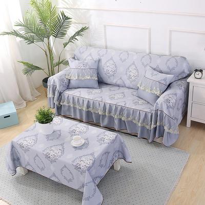 双面专利蕾丝沙发巾万能盖巾沙发套沙发罩抱枕套桌布沙发垫 215*350cm四人沙发巾 爱丁堡-灰