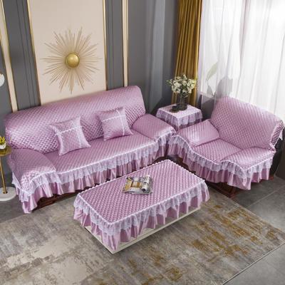 2020新款-全盖沙发垫四季通用加厚防滑沙发垫罩可定做 150*150CM不含下摆 富贵紫