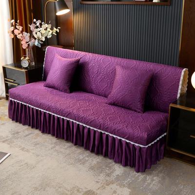 2021新款冰丝雕花沙发罩(加宽型) 1.5米长沙发床 罗兰紫
