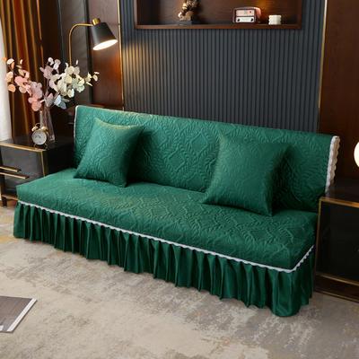 2021新款冰丝雕花沙发罩(加宽型) 1.5米长沙发床 墨子绿