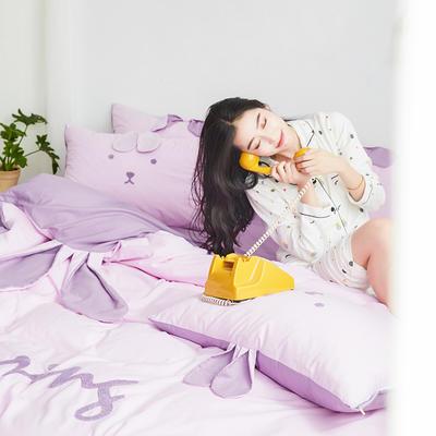 2020新款-萌萌兔纯色磨毛简约风卡通四件套 1.35m床裙款 萌萌兔浅紫
