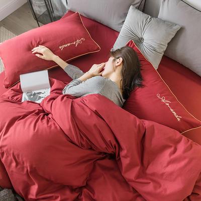 2020新款磨毛纯色轻奢极简风四件套 2.0m床单款 绯红