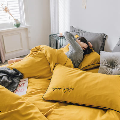 2020新款磨毛纯色轻奢极简风四件套 2.0m床单款 姜黄