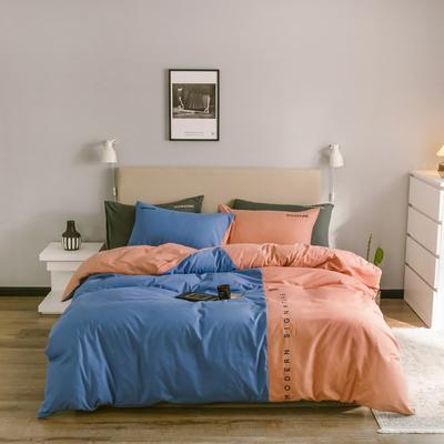 2020新款米兰-玻尿酸纯色双拼磨毛四件套简约风 1.5m床单款 米兰-魅蓝橙