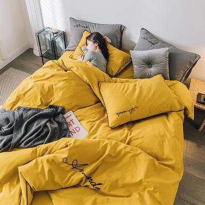 2020新款米兰-玻尿酸纯色双拼磨毛四件套简约风 1.5m床单款 轻奢-姜黄