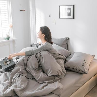 2019新款米蘭-玻尿酸純色雙拼磨毛四件套簡約風 1.2m床單款 輕奢-煙灰