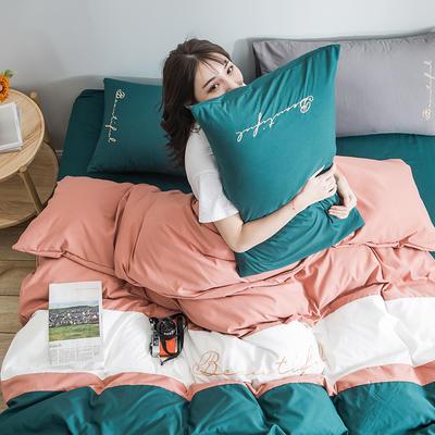 2020新款米兰-玻尿酸纯色双拼磨毛四件套简约风 1.8m床单款 飘-橘