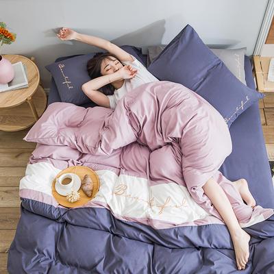 2020新款米兰-玻尿酸纯色双拼磨毛四件套简约风 1.8m床单款 飘-紫