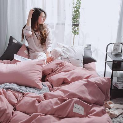 2020年新款纯色+双拼四件套简约日式北欧混搭风—-纯色简约系列 1.2m床单款三件套 藕色