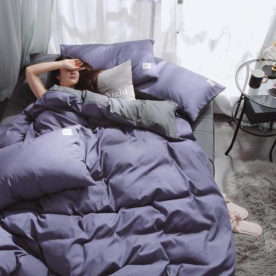 2020年新款纯色+双拼四件套简约日式北欧混搭风—-纯色简约系列 1.2m床单款三件套 紫色+灰