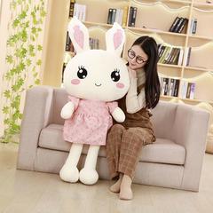 新款碎花兔 60cm 粉色