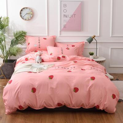 2019新款芦荟棉四件套 1.2m床单款三件套 草莓甜心