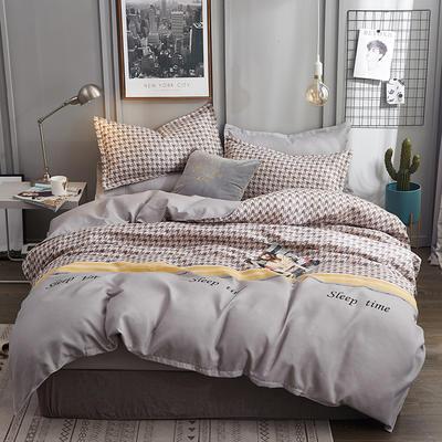 2019新款植物羊绒四件套 1.2m床单款三件套 千鸟格