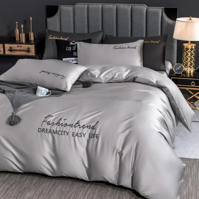 2021新款60S长绒棉四件套 1.2m床单款三件套 浅灰