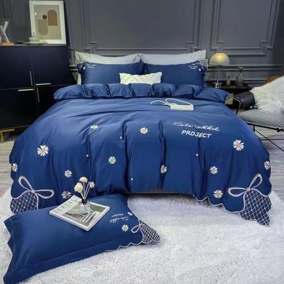 2021新品120支加密长绒棉刺绣四件套 1.8m床单款四件套 花语传情--伯爵蓝