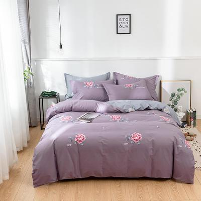 全棉 舒适 13372四件套(四个规格) 200*230 雅梦-紫