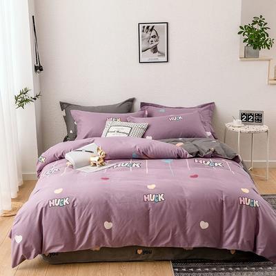 2020新款全棉13372四件套 1.5m床单款四件套 风恋-紫