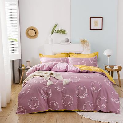 2020春季新款全棉活性四件套 1.8m床单款四件套 开心乐园-紫