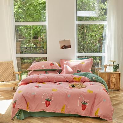 2020年7月新款全棉13372四件套 1.5m床单款四件套 爱莓-粉