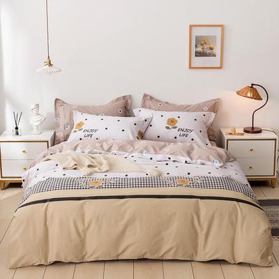 2021年新款全棉13372四件套—时尚格子花系列 1.5m(5英尺)床 爱在深秋