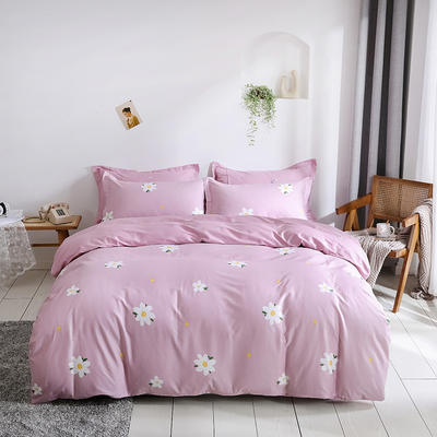 2021年新款全棉13372四件套—时尚小花系列 1.5m(5英尺)床 花的寄语-粉