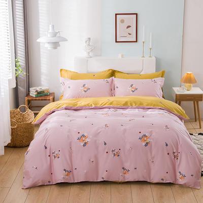 2021年新款全棉13372四件套—时尚小花系列 1.5m(5英尺)床 小浆果-粉