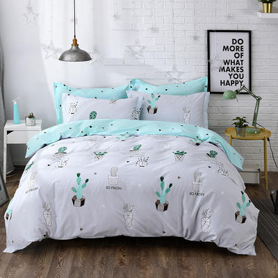 2021年新款全棉13372四件套—时尚植物系列 1.5m(5英尺)床 纯然
