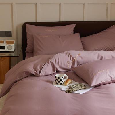 2021新款60支全棉水洗棉绣花四件套 1.8m床单款四件套 柔紫
