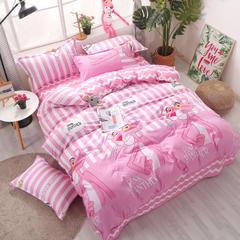 芦荟棉四件套 1.2m(4英尺)床 粉红豹-粉