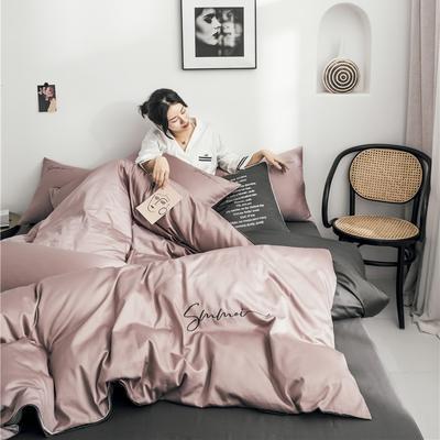 2019新款60纯色双拼四件套 1.2m(4英尺)床 双拼-紫豆沙