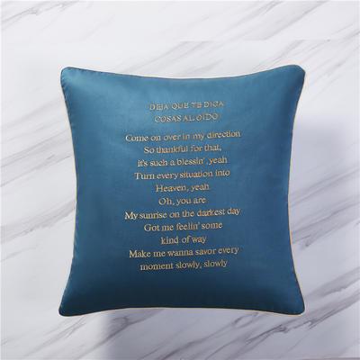 2019新款60纯色刺绣单品抱枕 单枕套45*45/只 月光蓝