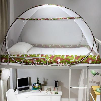 学生免安装蒙古包蚊帐新款加密0.9/1米防蚊宿舍上下铺单人 0.9m床适用 迷彩-咖